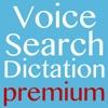 Voice Search Voice Dictation