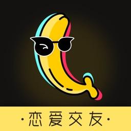 笔芯-高颜值同城恋爱交友平台