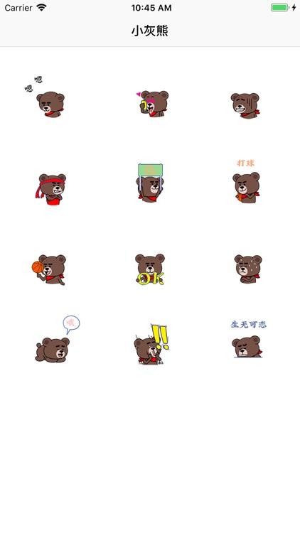 小灰熊 screenshot-1