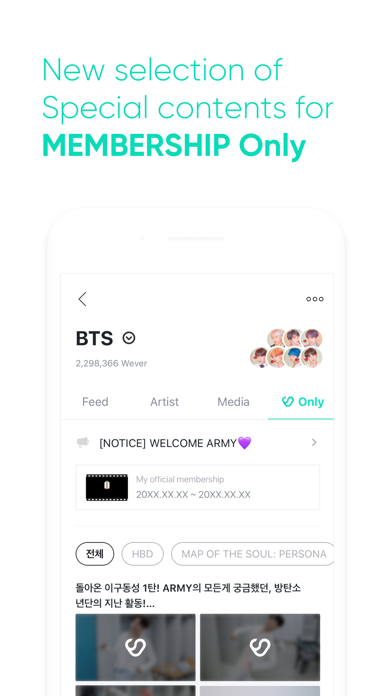 download Weverse for PC image 2