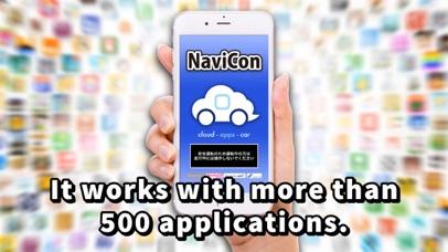 NaviBridge for Windows