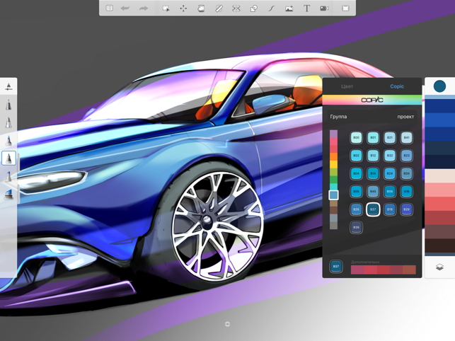 ‎Autodesk SketchBook Screenshot