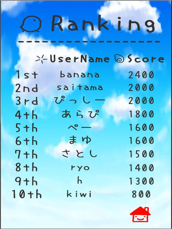 Cookie Tower screenshot 14