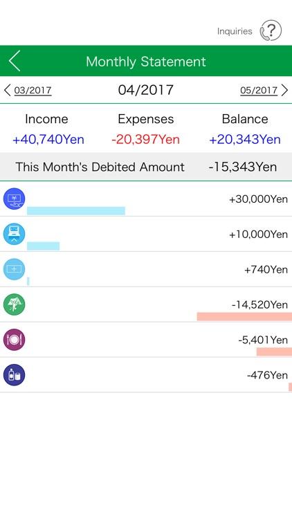 App Bankbook screenshot-3