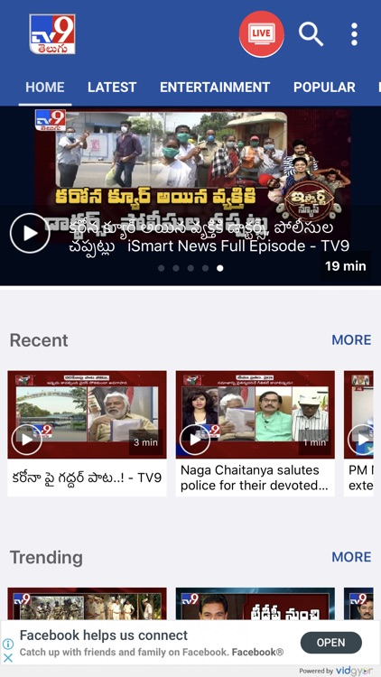 Tv9 Telugu screenshot-0