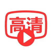 高清影视-本地视频播放神器