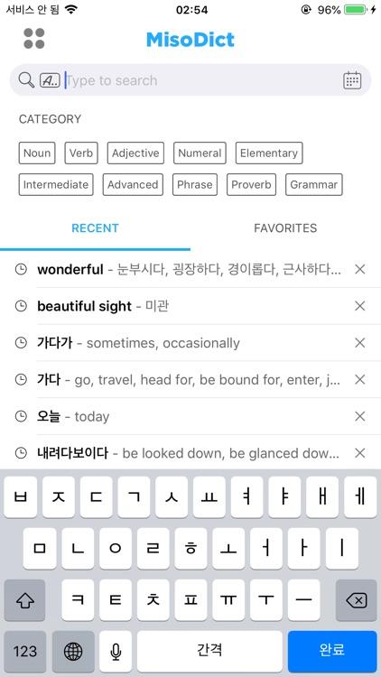 MisoDict Korean-English-Korean