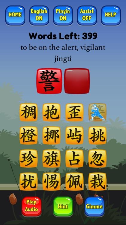 HSK Hero - Chinese Characters screenshot-8