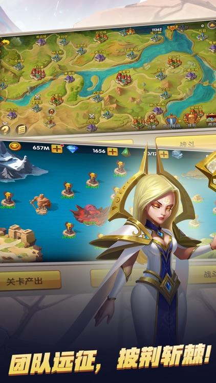 魔君的抉择-放置角色策略卡牌游戏 screenshot-3