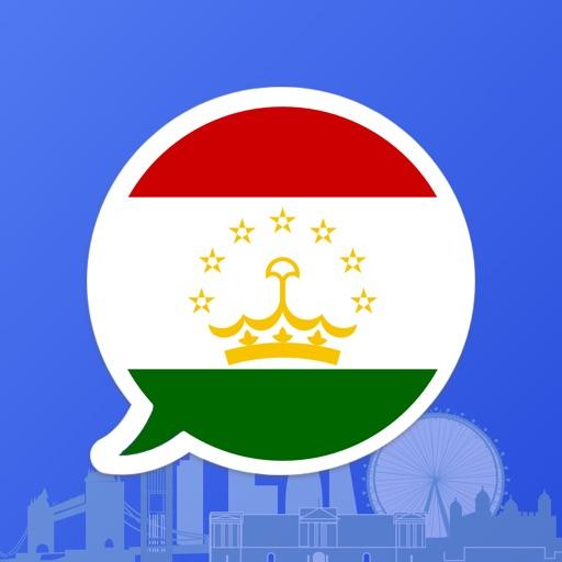 Англо-таджикский разговорник