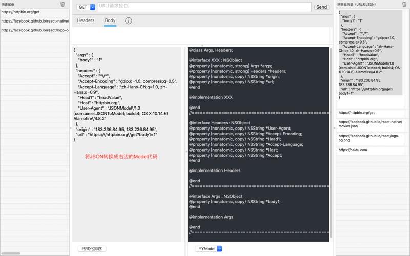 JSONToModels for Mac