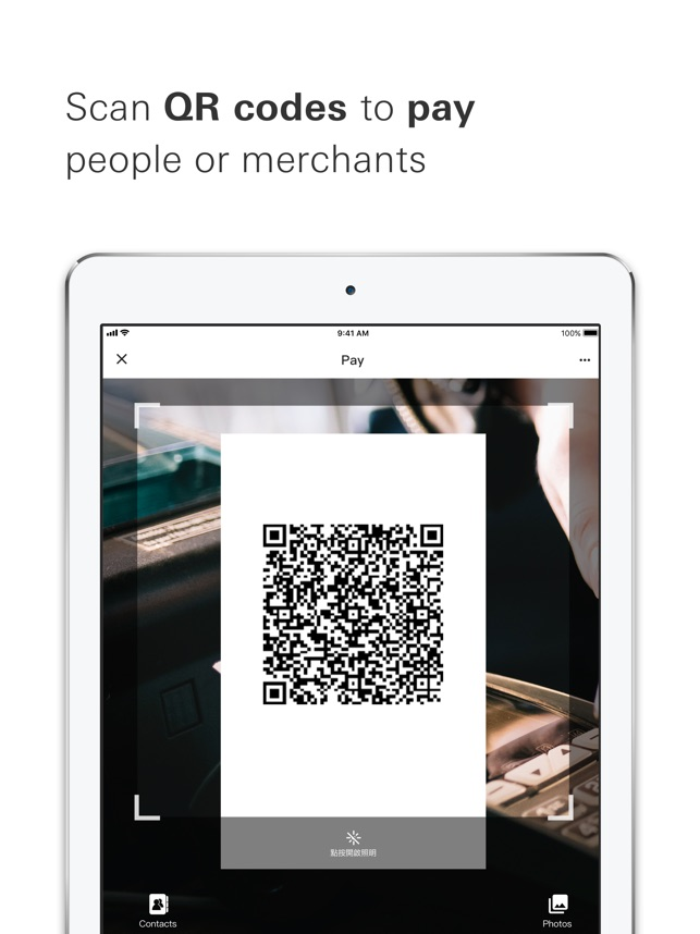 HSBC HK Mobile Banking on the App Store