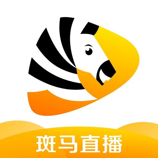 斑马直播-高颜值直播软件