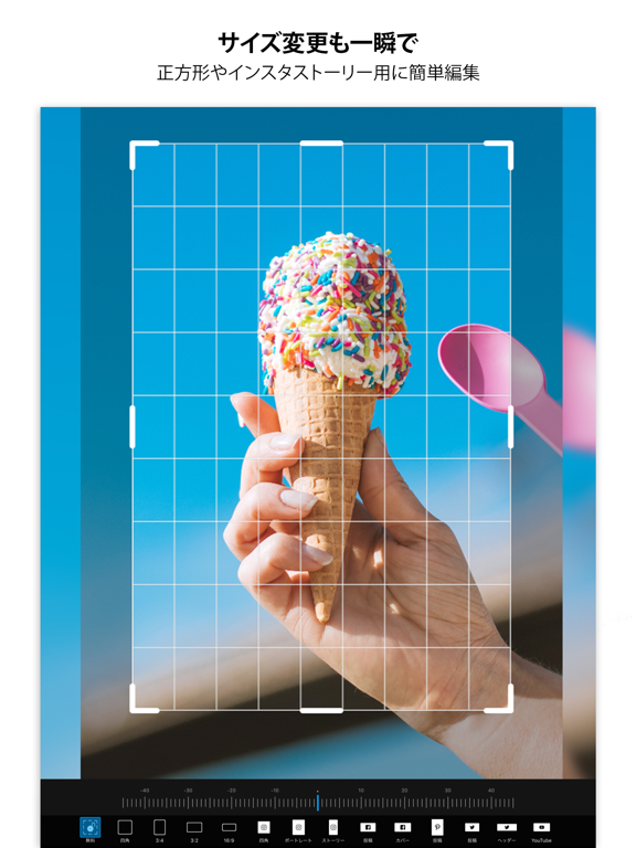 PicsArt 写真&動画編集アプリのおすすめ画像4