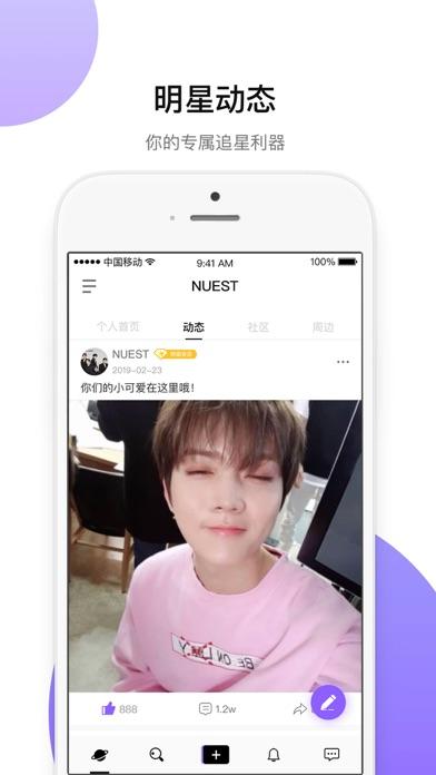 Aiwoo screenshot one