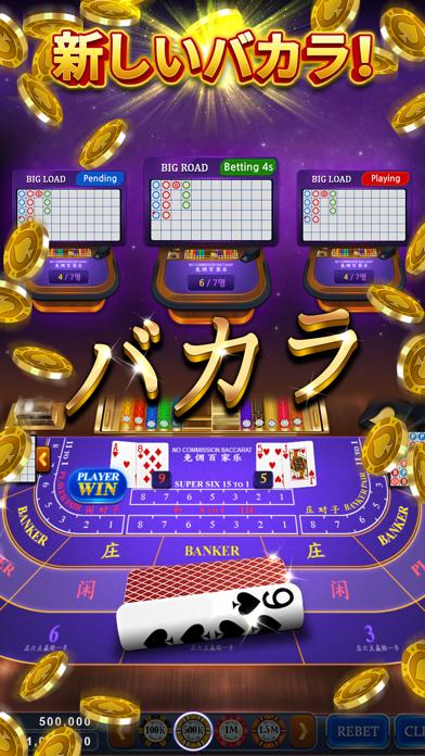 ギャラクシーカジノライブ - ベガススロット&テーブルゲーム ScreenShot4