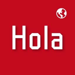 西班牙语助手 - 西班牙语入门学习必备软件