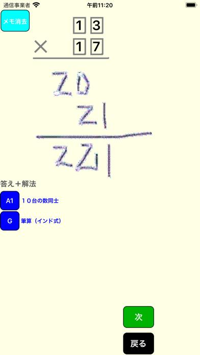 https://is2-ssl.mzstatic.com/image/thumb/Purple123/v4/1a/7b/6a/1a7b6a54-881a-9413-bae2-bd91a253744c/pr_source.png/392x696bb.png