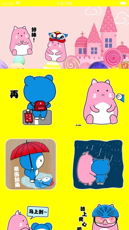 安伯阿奇-Stickers