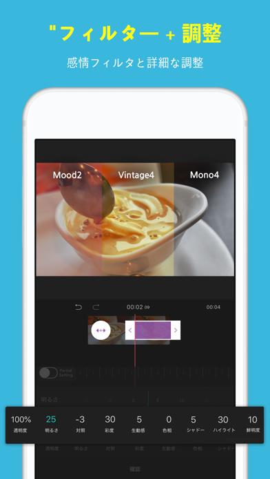 VLLO ブロ - 簡単に動画編集できるVLOGアプリ ScreenShot4