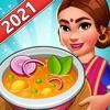 インド料理ゲーム 食物