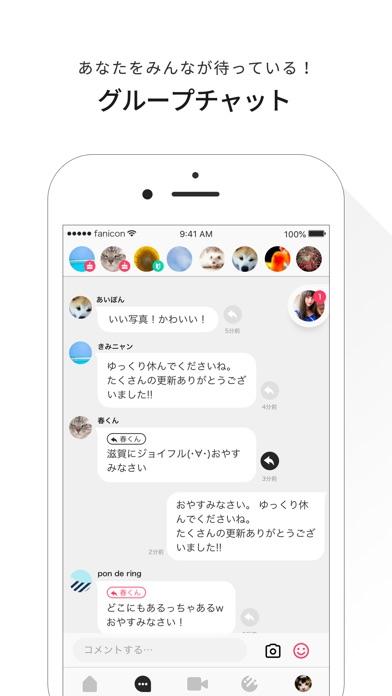fanicon ScreenShot3