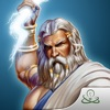 Grepolis - Divine Strategy MMO - iPhoneアプリ