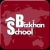 SchoolBizKhan Reviews