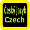 Czech Audio Bible 捷克语圣经