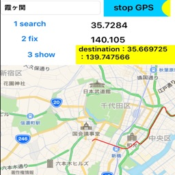 GPS Map with red line chase