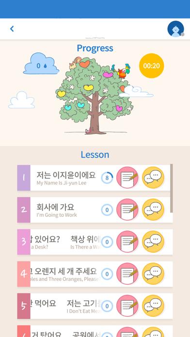 Sejong Korean ConversationScreenshot of 1