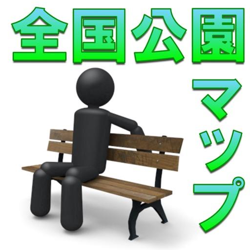 Park information of Japan