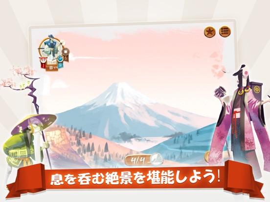 Tokaido: 楽しい日本発の新戦略ボードゲームのおすすめ画像3