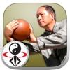 Tai Chi Ball Qigong - iPhoneアプリ