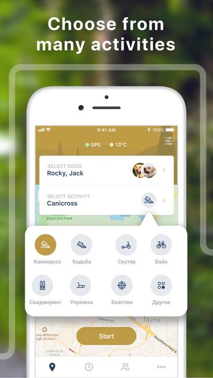 Rundogo - dog sports tracker