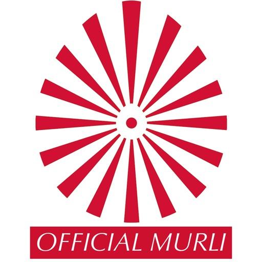 Madhuban Murli