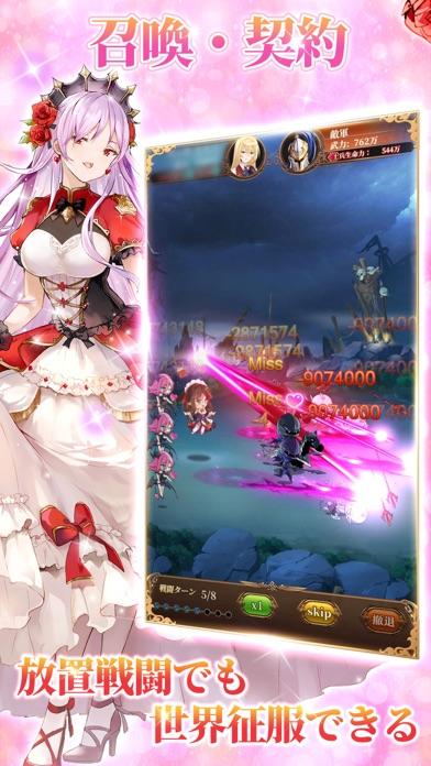 魔王と100人のお姫様のおすすめ画像3