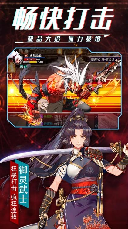 鬼剑之刃 screenshot-2