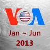 VOA慢速美语新闻2013上高清朗读合集HD