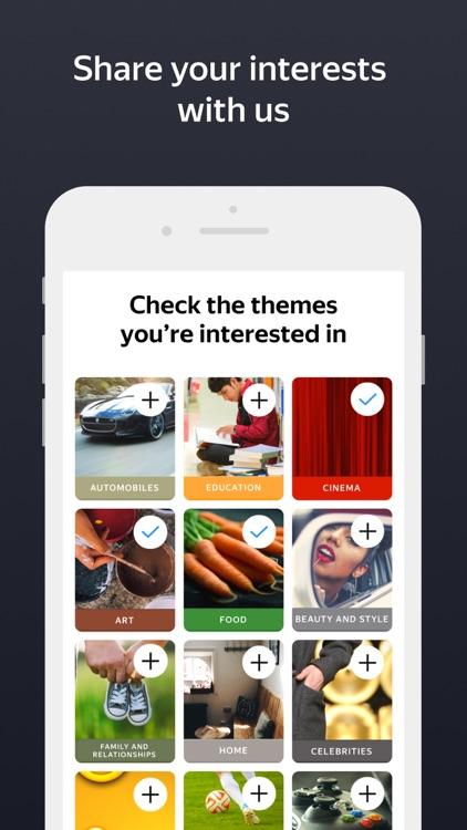 Zen: personalized stories feed screenshot-4