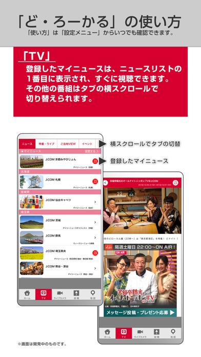 ど・ろーかる screenshot1