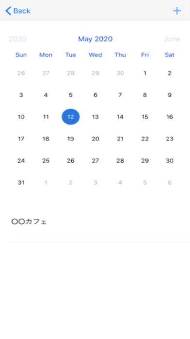 楽々給料計算 screenshot 3