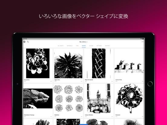 Adobe Capture: クリエイティブカメラのおすすめ画像4