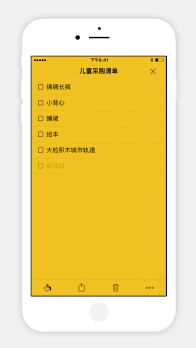 Notebook - Take Notes, Sync屏幕截图5