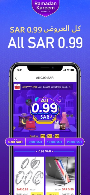 062f1c34c79c5 Fordeal on the App Store