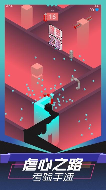 喷色之路-开心跳一跳动作模拟地铁跑酷游戏 screenshot-4