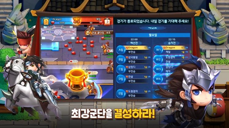삼국지킹덤디펜스 screenshot-3