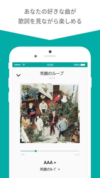RecMusic - 音楽・ミュージックビデオ配信アプリのおすすめ画像3