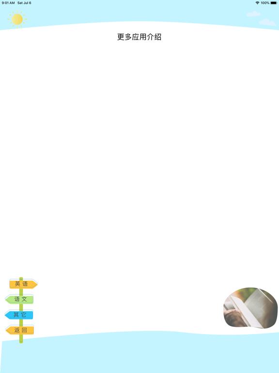 初中数学中考真题大全汇编 screenshot 10