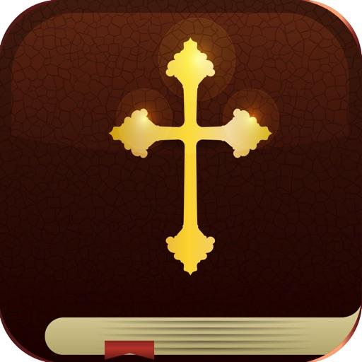 Bible Trivia - Daily Study App